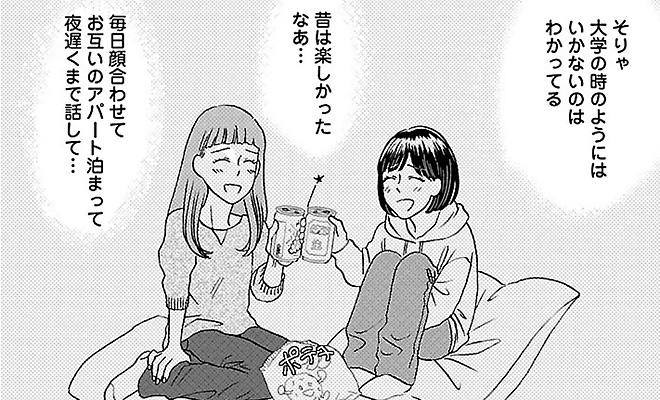 (3巻収録 第18話「幸せのさじ加減」より)
