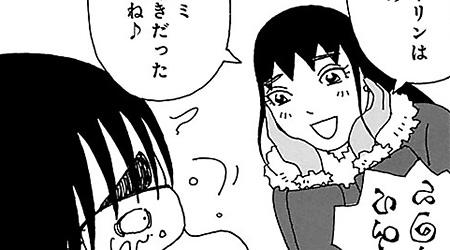 #13 元風俗嬢ちひろさん、本気で怒る。