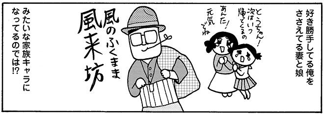 菊池真理子×田房永子「毒親育ちの子供たちが持ち続ける『罪悪感』の正体。」(後編)