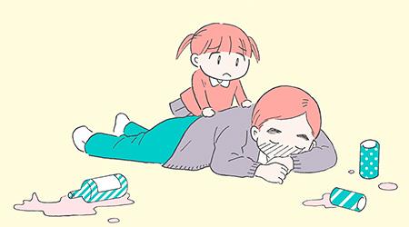 <終了しました>「生きやすい」菊池真理子さんのDV防止講演会