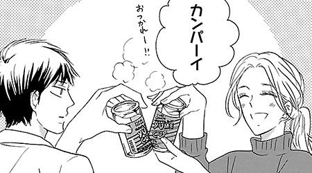 #2 日本酒好きOLはヤケ飲み中(後編)