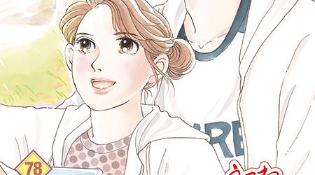 5月16日(木)発売のコミックス情報