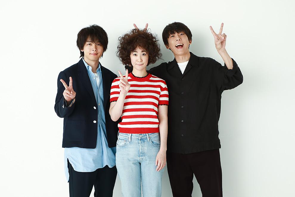 """あぁ、""""凪と慎二、そしてゴンは本当にいたのですね…♡ ドラマ『凪のお暇』主演俳優3人に、直敵取材してきたよ・後編"""