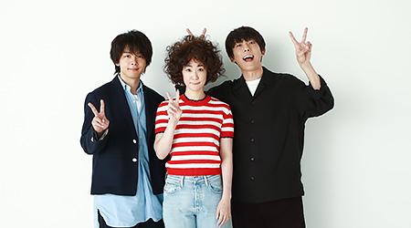 あぁ、凪と慎二、そしてゴンは本当にいたのですね…♡ ドラマ『凪のお暇』出演俳優3人に、直撃取材してきたよ・後編