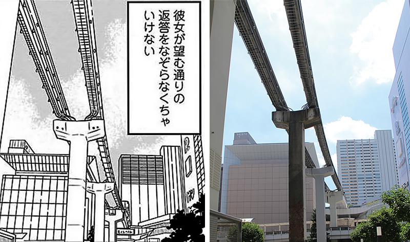 漫画でも描かれている場所。ドラマでは、凪と坂本さんが通うハローワークへの道として度々登場。