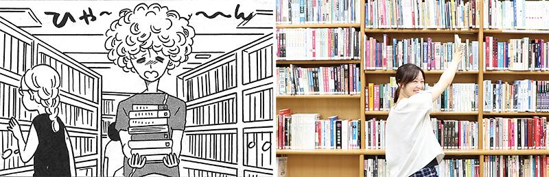 読書好きの凪。ドラマは凪がウィッシュリストを作ろうとするシーンで登場しました。