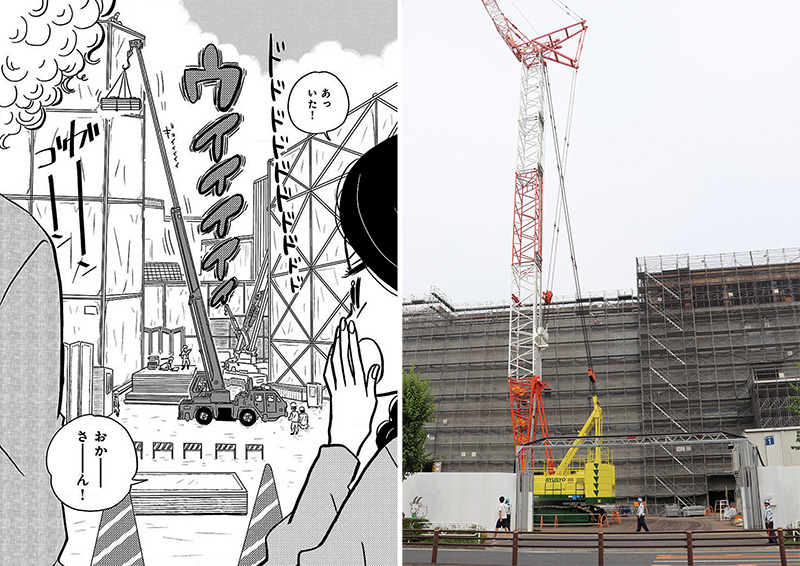 現在工事中の「GREEN SPRINGS(グリーン スプリングス)」。ドラマではうららママが働いている工事現場として登場。