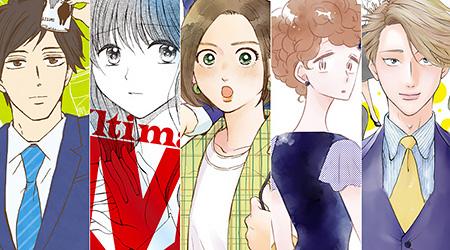 【締切延長】声優・斉藤壮馬さんもオススメ! エレガンスイブ5大恋愛コミックスフェアのおしらせ