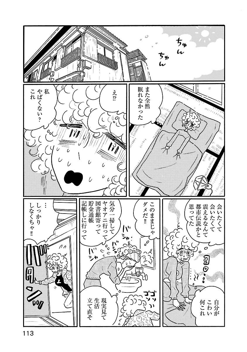 『凪のお暇』DVD発売記念! 今だから言えるあれこれを、原作者・脚本家・プロデューサーが語ります!(前篇)