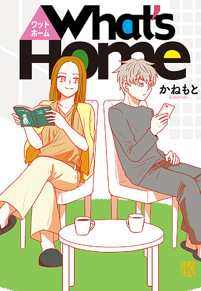 「What's Home」