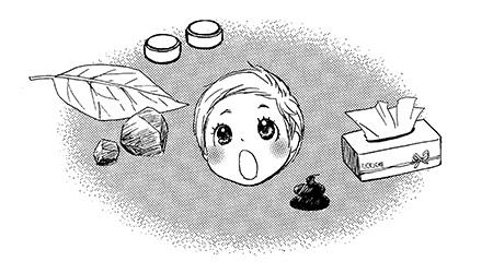 ムーちゃん通信#12「異食症ってなあに?」