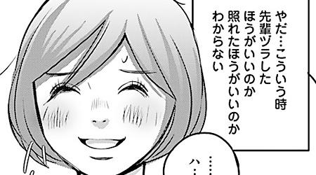#3 ナースのチカラ〜訪問看護物語〜