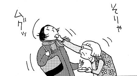 #1 風邪の時に良い食材〜暮らしに薬膳〜
