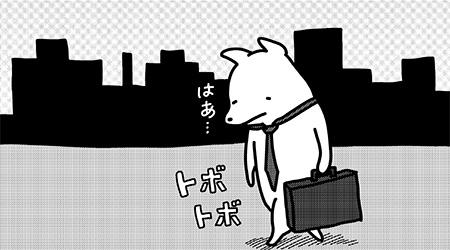 #11 こいぬとエレベーター