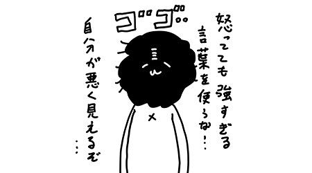 """#93 カレー沢薫、""""あのユーチューバー""""に怒る。"""