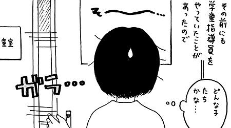 #番外編「みづき荘の人々」