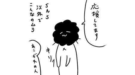 #112 好きの伝え方