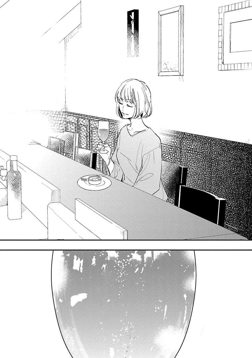 「西荻窪 三ツ星洋酒堂」