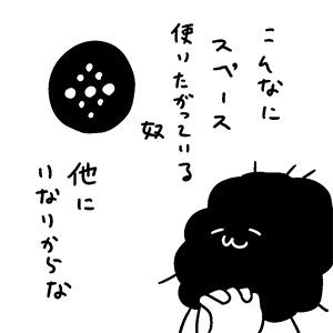 『ほがらかSNSライフ』