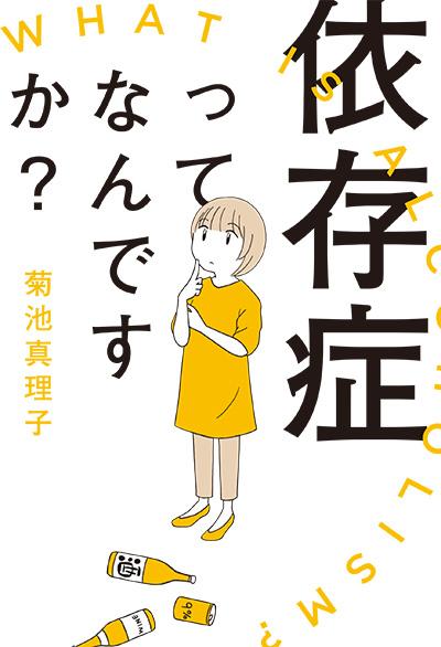『5月のコミックス新刊情報!!5月14日(金)発売!!』