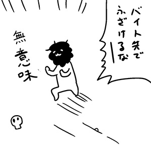 『ほがらかSNSライフ 』