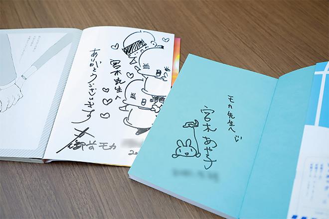 対談終了後、お互いの本にサインをし交換する両先生。